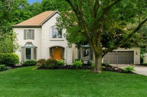 9622 Camelot Street NW, Pickerington, OH 43147