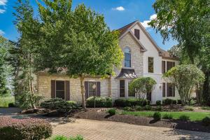 Welcome home to this stately home located on a quite cul-de-sac.