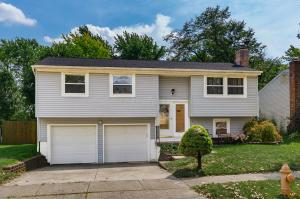 Undefined image of 2459 Opal Court, Grove City, OH 43123