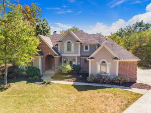 Undefined image of 3035 Summerview Place, Galena, OH 43021
