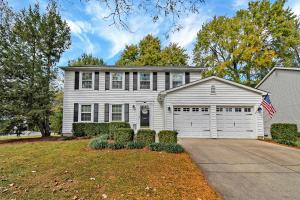 Undefined image of 712 Suntree Drive, Westerville, OH 43081