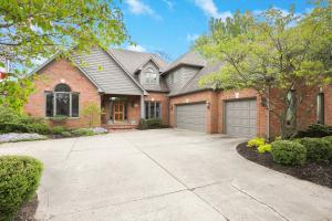 220 Luke Court, Westerville, OH 43081