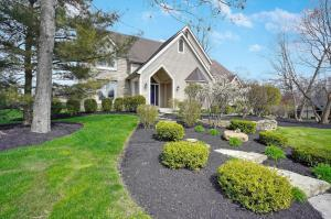 Undefined image of 239 Lake Bluff Drive, Columbus, OH 43235