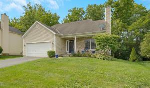 Undefined image of 7849 Edgewater Drive, Canal Winchester, OH 43110