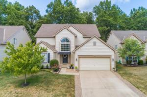 1160 Green Ravine Drive, Westerville, OH 43081