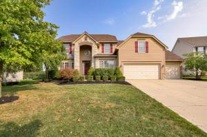 Undefined image of 7734 Kelly Drive, Dublin, OH 43016