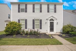 Undefined image of 7232 Hillmont Drive, New Albany, OH 43054