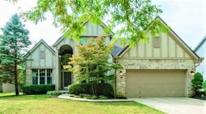Undefined image of 339 Aylesbury Drive S, Westerville, OH 43082