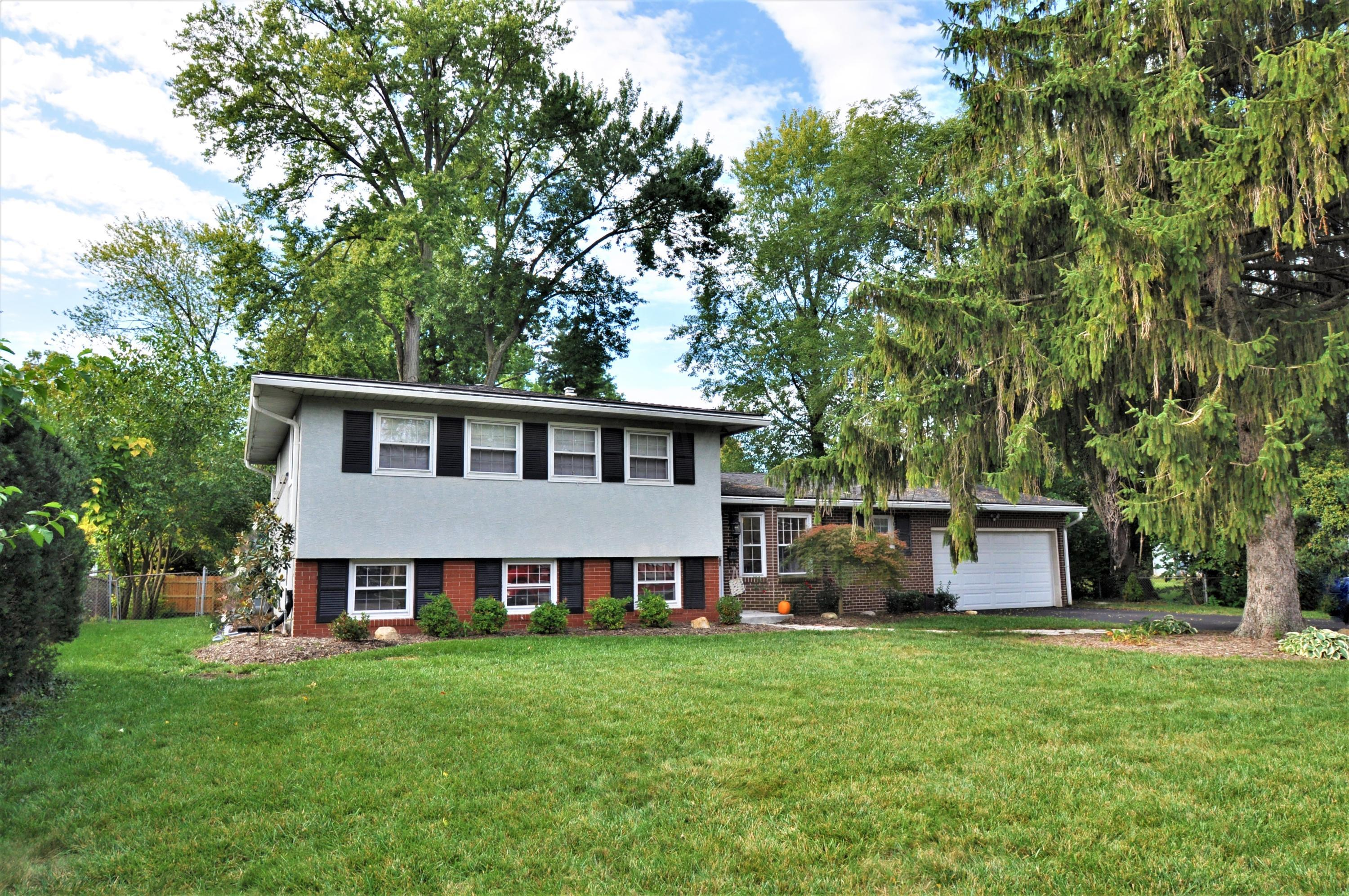 Property for sale at 1575 Fishinger Road, Upper Arlington, Ohio 43221
