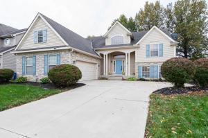 1161 Freshman Drive, Westerville, OH 43081