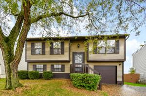 833 Lydie Court, 222, Worthington, OH 43085