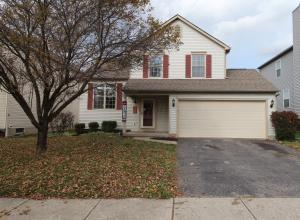 Undefined image of 276 Harland Drive, Columbus, OH 43207