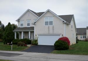 Undefined image of 6964 Carroll Circle, 35, Blacklick, OH 43004