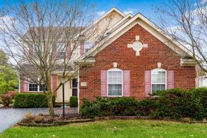 7731 Tullymore Drive, Dublin, OH 43016