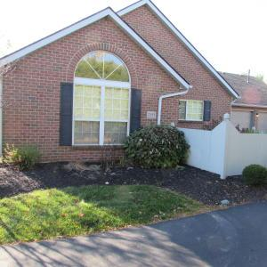 Undefined image of 2585 Roberts Court, Hilliard, OH 43026