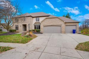 Undefined image of 7716 Hidden Hollow Drive, Columbus, OH 43235