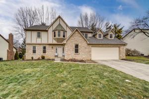 994 Harbor View Drive, Westerville, OH 43081
