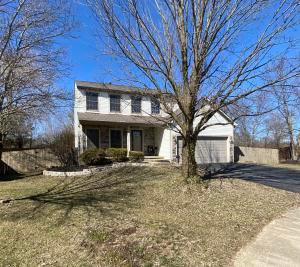 Undefined image of 6401 Fountainview Court, Grove City, OH 43123