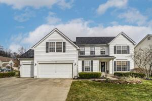 7976 Howell Drive, Westerville, OH 43081