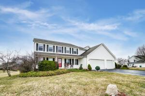 1276 Pheasant Run Drive NW, Canal Winchester, OH 43110
