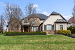 7940 Ginger Place, Dublin, OH 43017