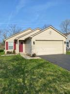 2111 Prominence Drive, Grove City, OH 43123