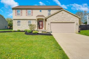1547 Heatherview Lane, Heath, OH 43056