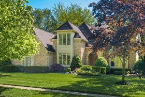 1252 POND HOLLOW Lane, New Albany, OH 43054