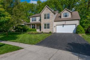 Beautiful 4 bedroom, 3.5 bath home with a finished basement in Worthington City Schools on a LARGE private lot!