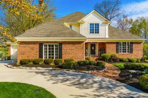 Undefined image of 5621 Stillwater Avenue, Westerville, OH 43082