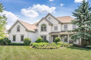 Undefined image of 6464 Spinnaker Drive, Lewis Center, OH 43035