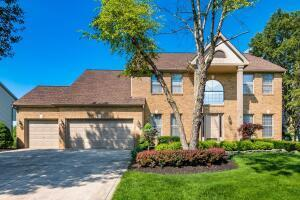 2588 Hoover Crossing Way, Grove City, OH 43123