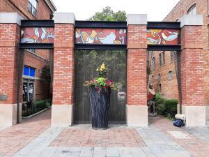High Street Entrance...