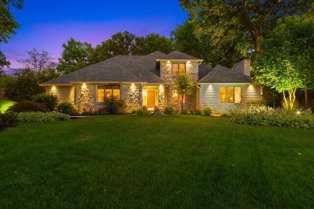Photo of 1123 Markworth Court, Westerville, OH 43081