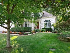1256 Blacksmith Drive, Westerville, OH 43081