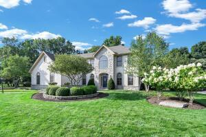 8292 Rookery Way, Westerville, OH 43082
