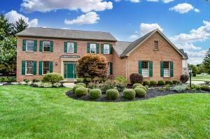 Undefined image of 8615 Bunch Flower Court, Westerville, OH 43082