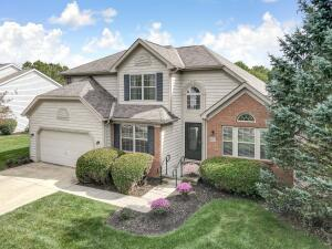 Undefined image of 1152 Gwyndale Drive, New Albany, OH 43054