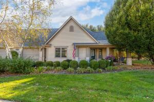 Undefined image of 454 Cottage Grove E, Heath, OH 43056