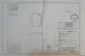 Terreno En Ventaen Distrito Nacional, Los Restauradores, Republica Dominicana, DO RAH: 22-123