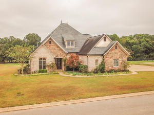 4044 St Andrews Circle, Corinth, MS 38834