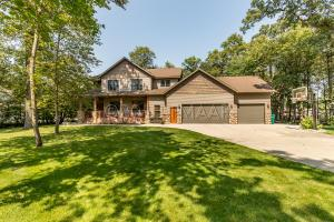 510 ARROWWOOD Drive, Horace, ND 58047