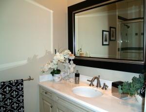 1208 Guest Suite 1 Bath