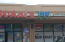 310 West Route 8 Ste 201, Barrigada, GU 96913 - Photo Thumb #7