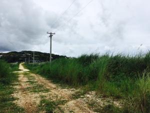 Rt 17 Cross Island Road, Santa Rita, GU 96915