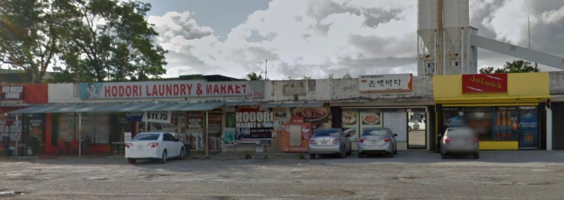 3 Units Harmon Industrial Park Road, Guam Korean Trading Center, Tamuning, GU 96913
