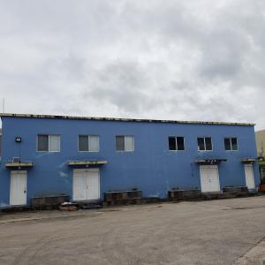 A-237 Mamis Street 104, Tamuning, GU 96913
