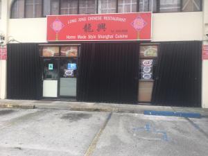 San Vitores Plaza, San Vitores 9 & 10, KIN-MAN, Tumon, GU 96913
