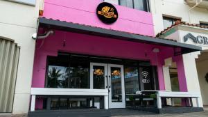 1020 Pale San Vitores Rd. Suite E, Grand Plaza Hotel, Tumon, GU 96913