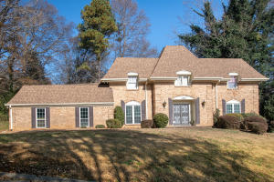 Welcome Home to 5820 N Park Road in Hixson, Tennessee